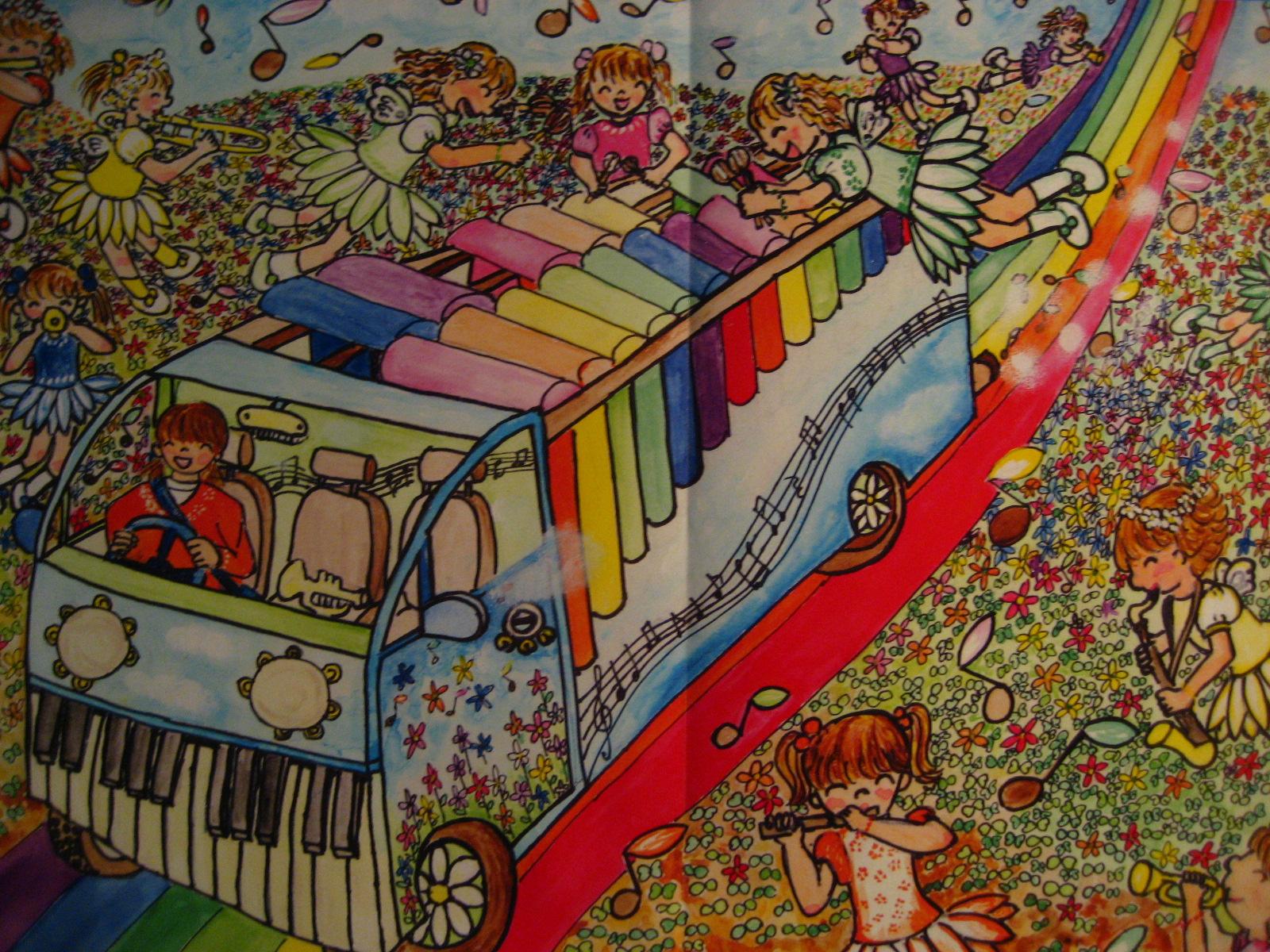 絵画 トラック の コンクール 日