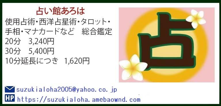 suzukialoha.jpg