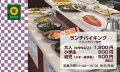 sikisai-price.jpg