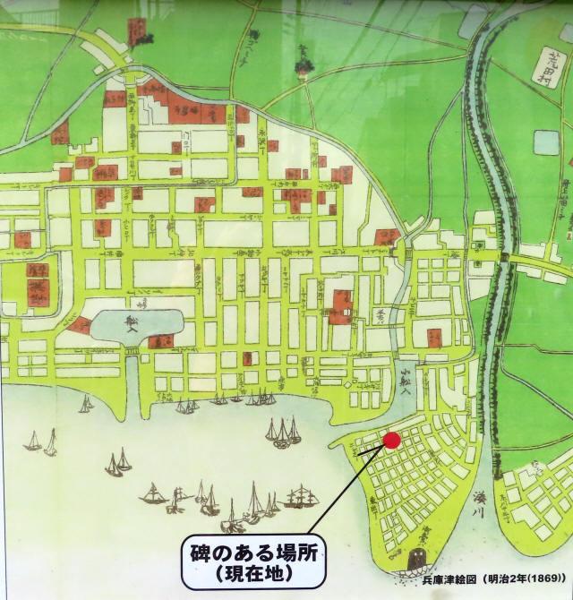 高田屋嘉兵衛本店跡地5
