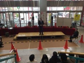 山野市長の挨拶