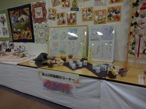 田上公民館の作品展示コーナー