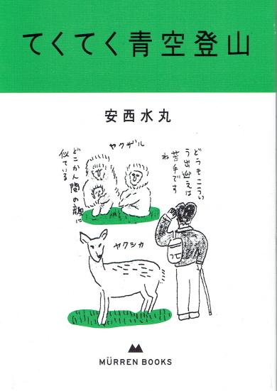 CCI20190325_0001.jpg