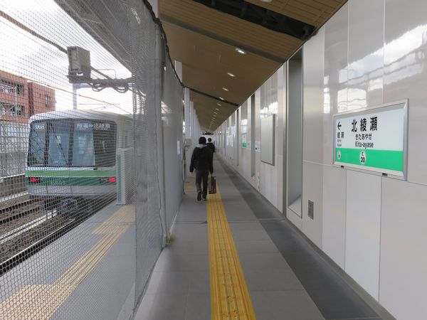新ホームの一部が使用開始となった北綾瀬駅