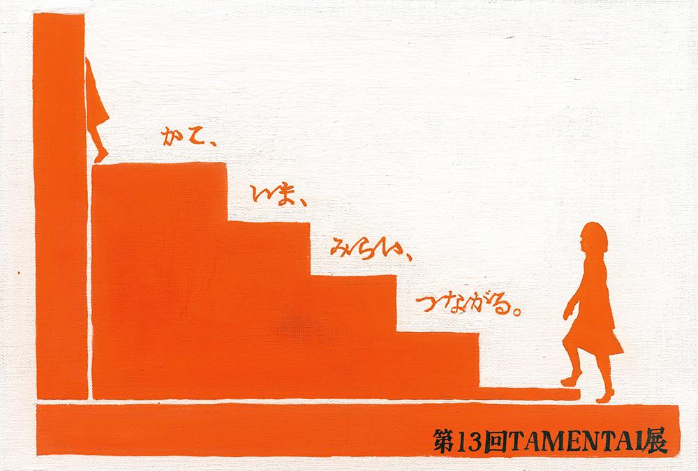 ブログ用ポスター用切り抜き③DMトリミング-無加工D 明るさ_10カラーバランス-10