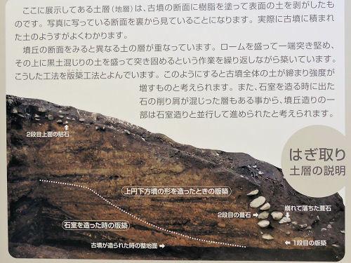 190304kumano10.jpg