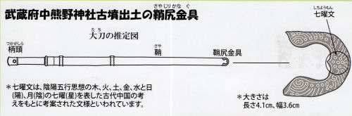 190304kumano12.jpg