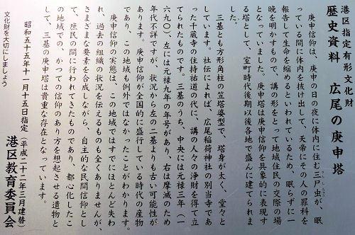 190307hiroo03.jpg