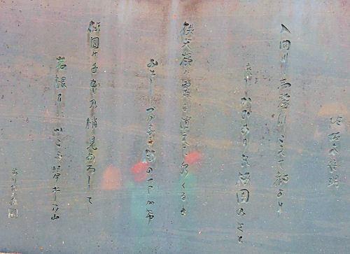 190309ogose10.jpg