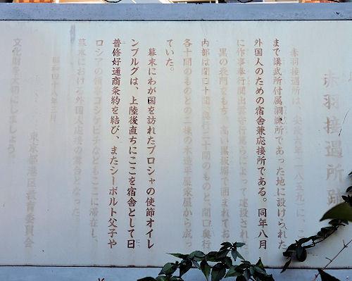 190312azabu04.jpg