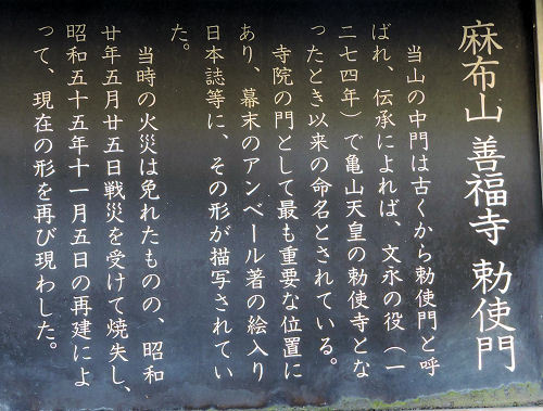 190312azabu29.jpg