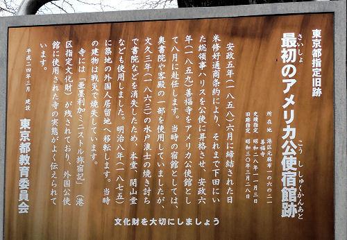190312azabu31.jpg