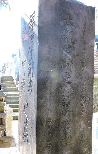 190312azabu35.jpg