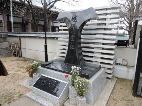 190312azabu36.jpg
