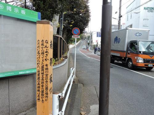 190314azabu14.jpg