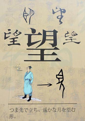 190314azabu29.jpg