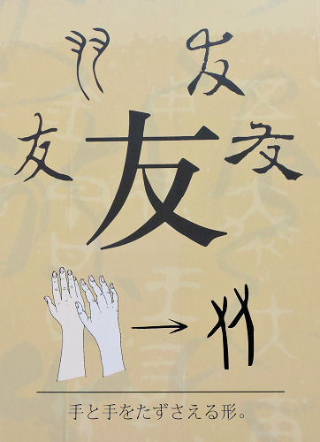 190314azabu30.jpg