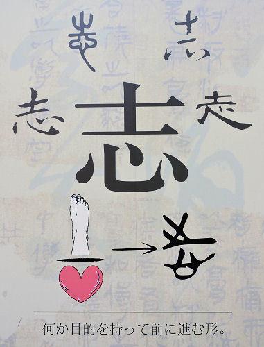 190314azabu32.jpg