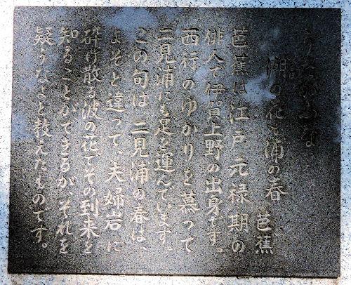 190322futami47.jpg