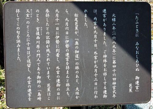 190326toyouke03.jpg