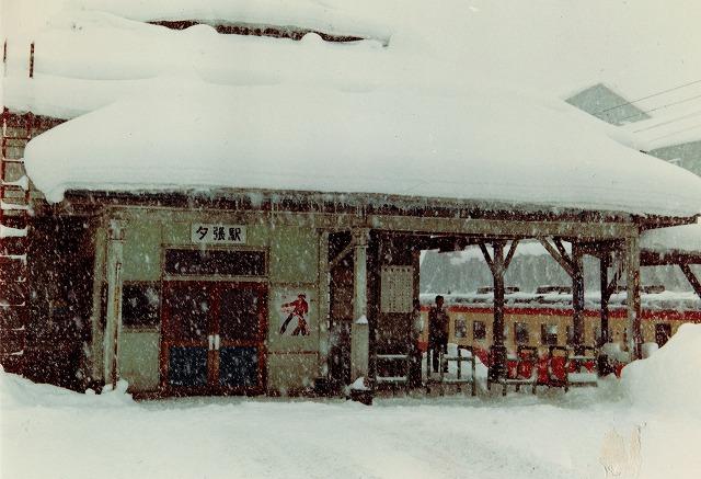 07-③昔・夕張駅S49