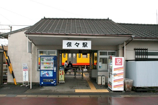 s-③保々駅舎