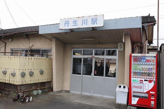 ②丹生川駅舎