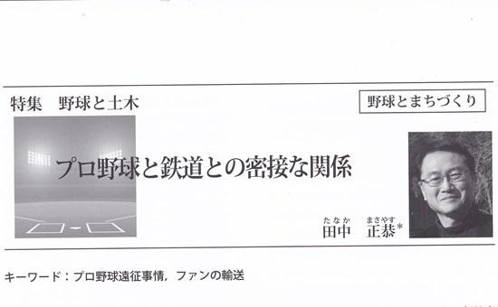 s-IMG_20190328_0006.jpg