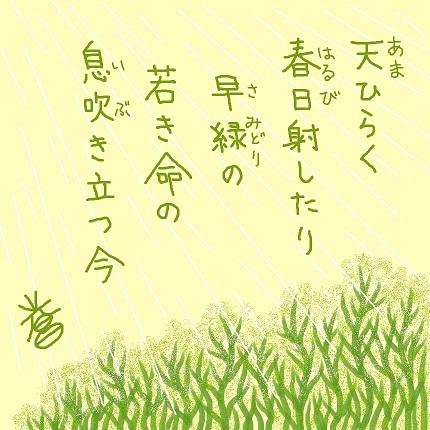 天ひらく1 - コピー