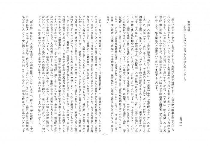 s_9f1574_d3c9253e473440d29a8cc3b6e3769e52_page-0001.jpg