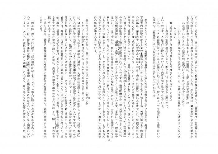 s_9f1574_d3c9253e473440d29a8cc3b6e3769e52_page-0002.jpg