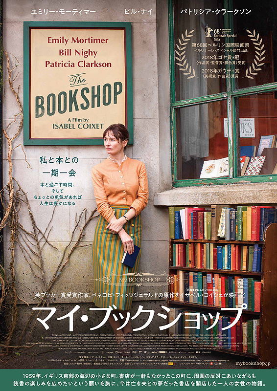 mybookshop.jpg