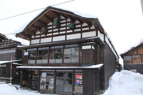 旧石平金物店-2