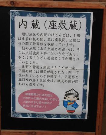 旧石平金物店-10