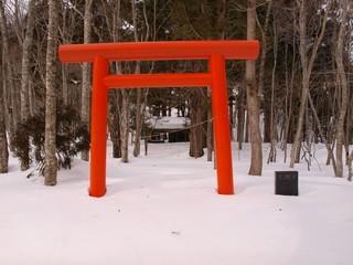 s船形山神社1