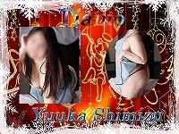 shimizu_20190313200014771.jpg