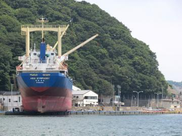 2011:7釜石港