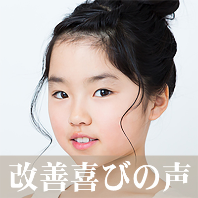 子供,頭痛,京都,長岡京,亀岡