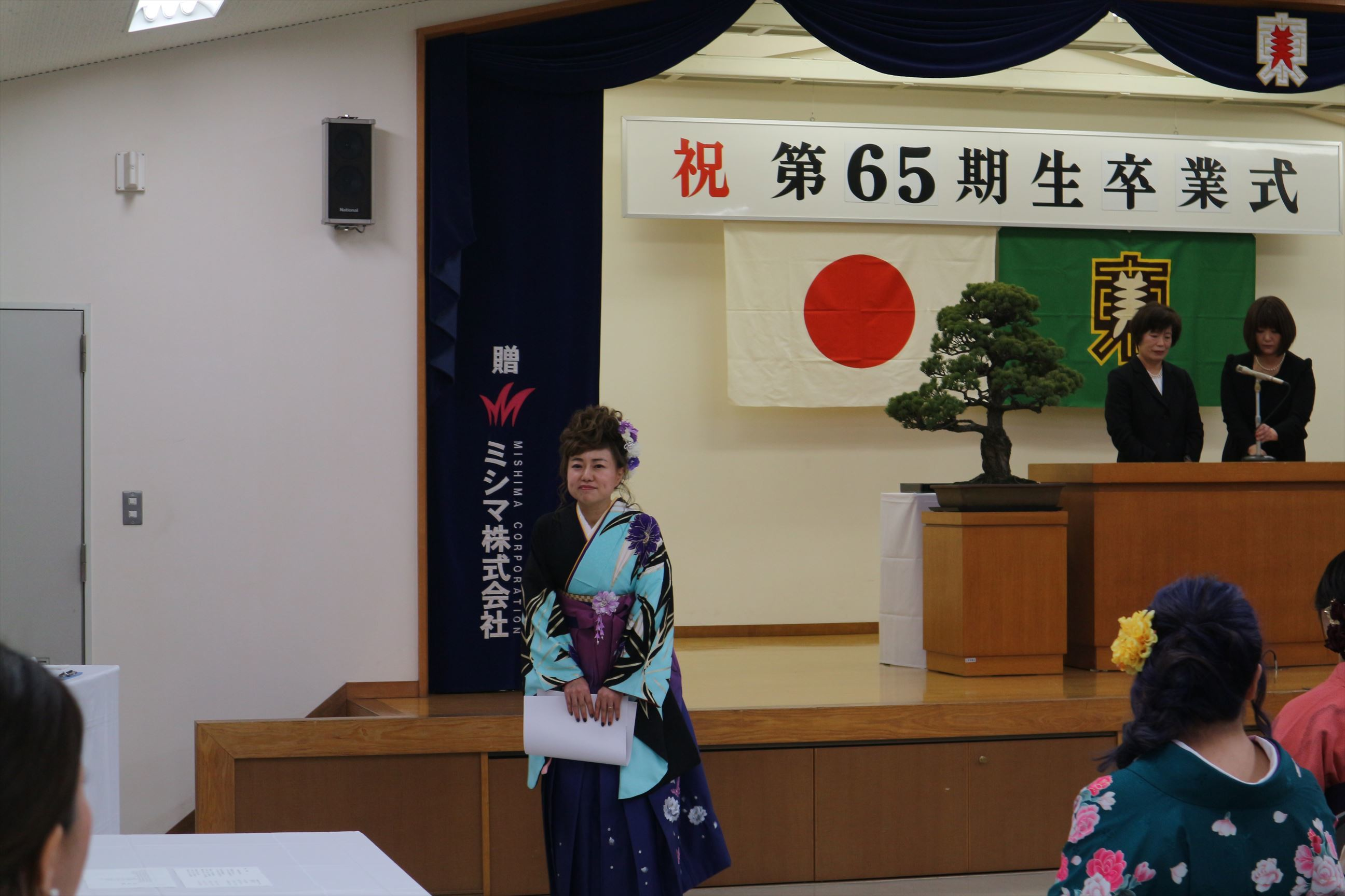 65期卒業式③