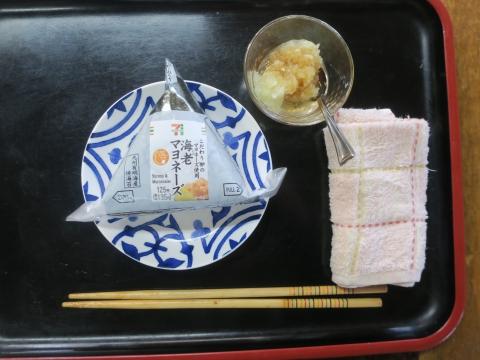 「娘が作ってくれた朝食!」①