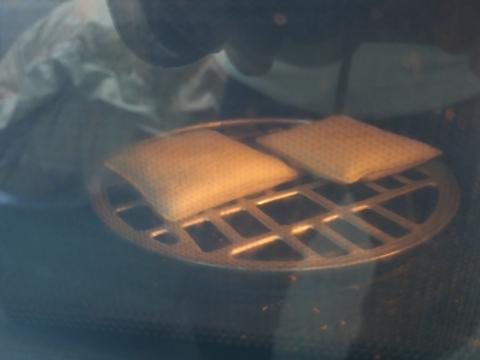 「ランチパック深煎りピーナッツ」⑤
