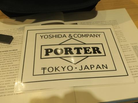 「吉田カバンPOTERのトローリーバックを買いました!」 (1)