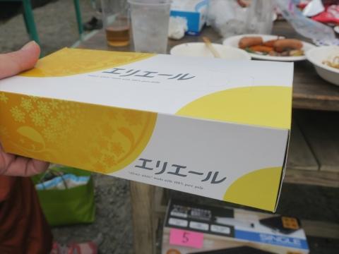 「村上地区花見会&ビンゴ大会」㉚_R