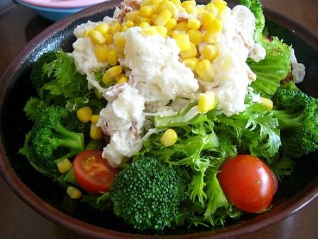 ポテトグリーンサラダ