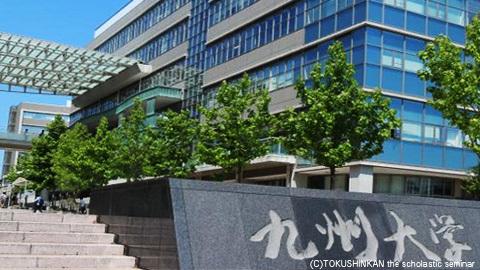 九州大学2019a
