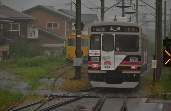 2018年8月13日 上田電鉄別所線 中塩田 1000系1003編成