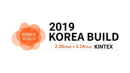 2019 koreabuild mark