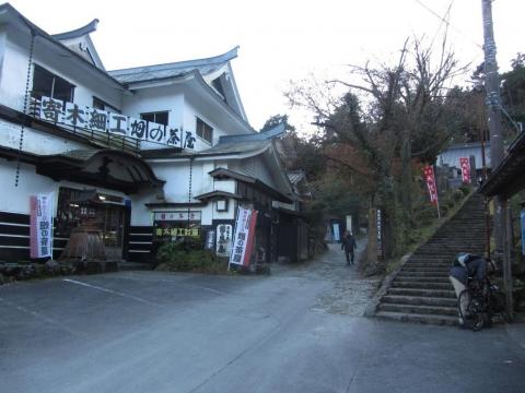畑の茶屋と守源寺参道