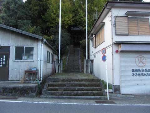 畑宿駒形神社
