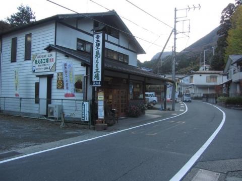 浜松屋02